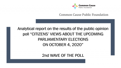 "Analytical report on the results of the public opinion poll ""CITIZENS' VIEWS ABOUT THE UPCOMING PARLIAMENTARY ELECTIONS  ON OCTOBER 4, 2020"", 2nd WAVE OF THE POLL"