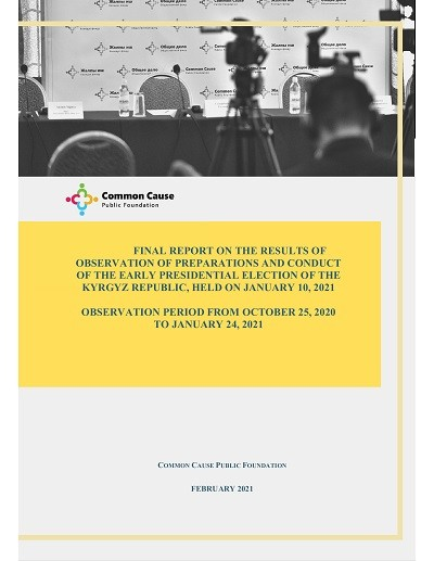 Final Report on the results of observation of preparations and conduct of the early presidential election of the Kyrgyz Republic