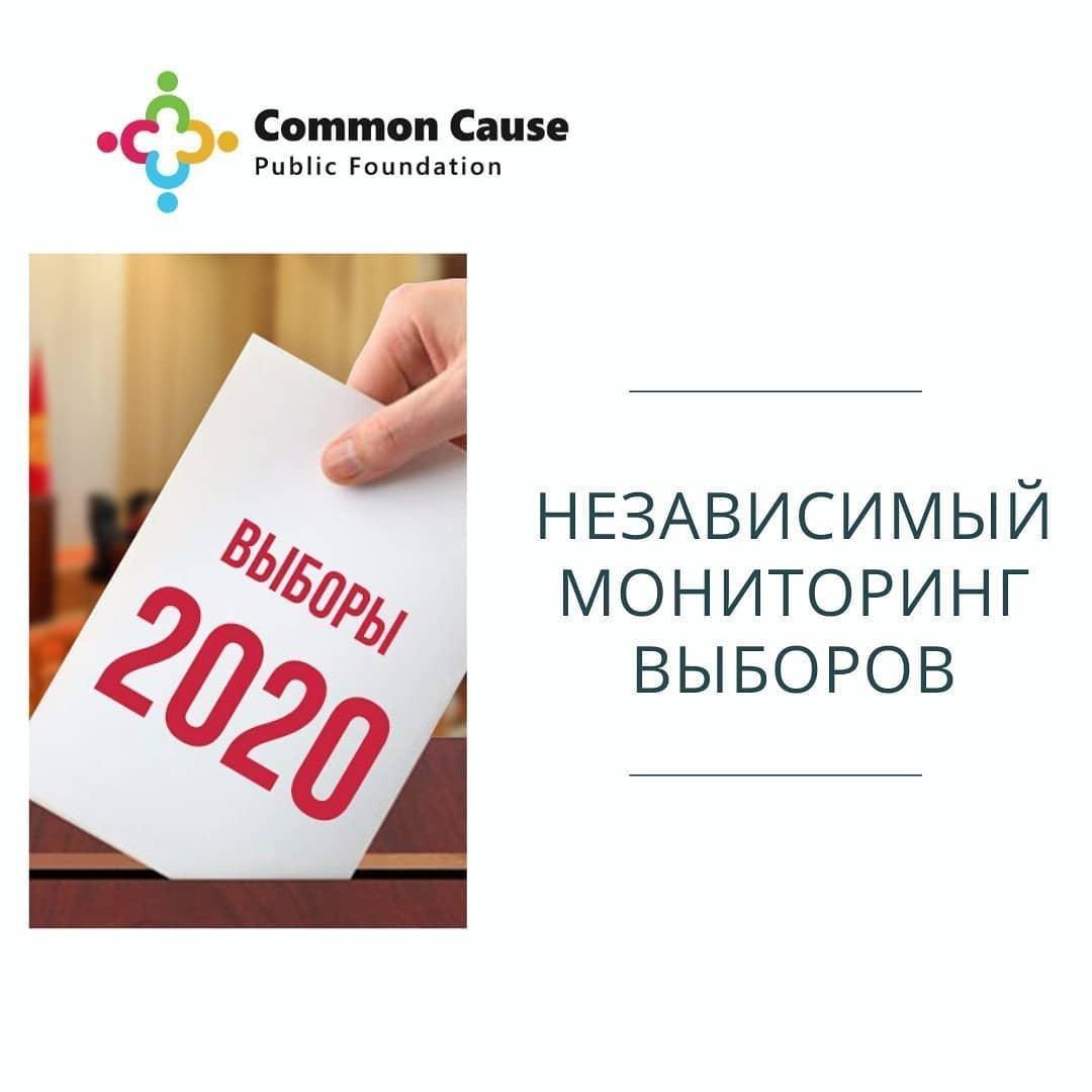Общественный фонд «Общее дело» объявляет о наборе сотрудников для работы в Бишкеке и регионах.