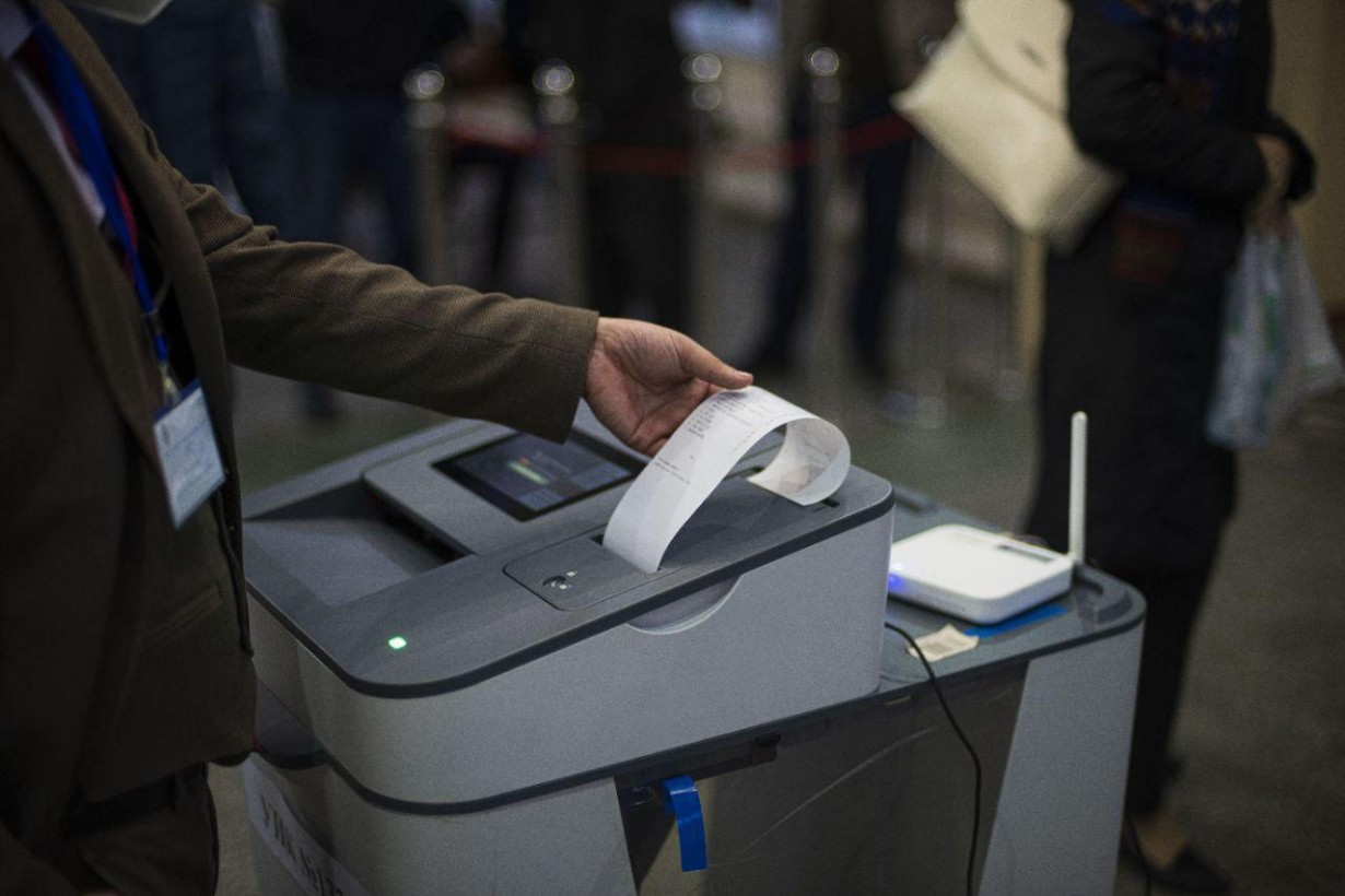 Short-term observation results on the voting process as of 20.00 of October 4
