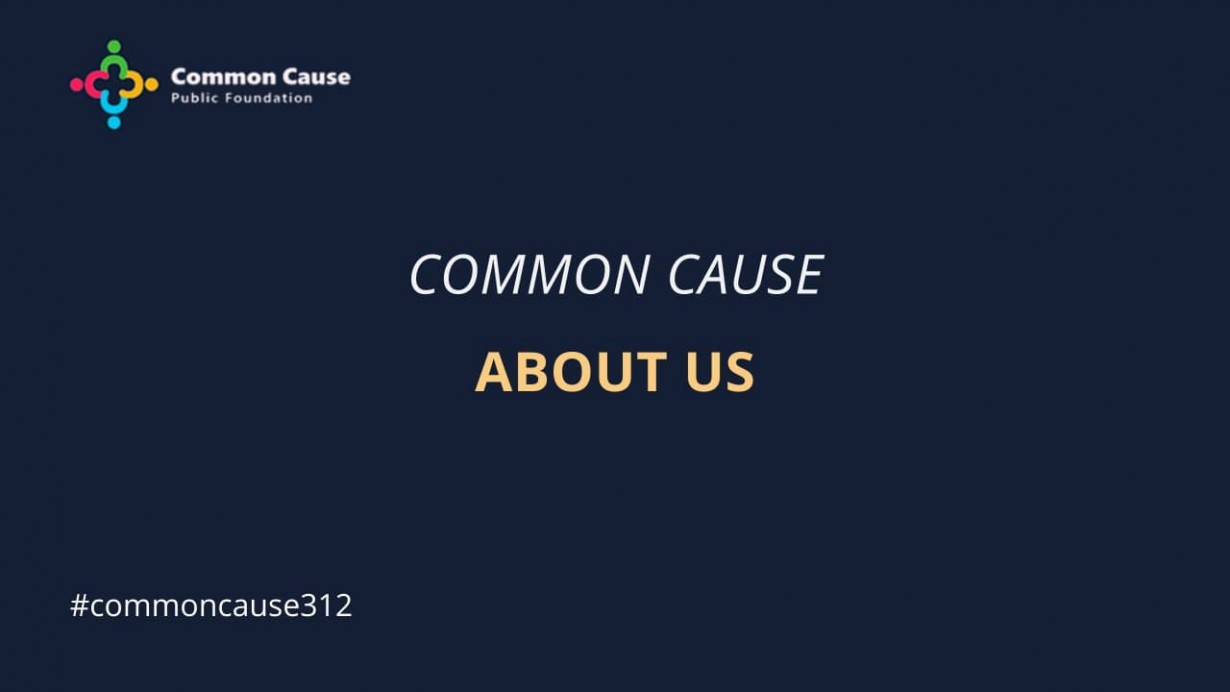 Common Cause: ABOUT US