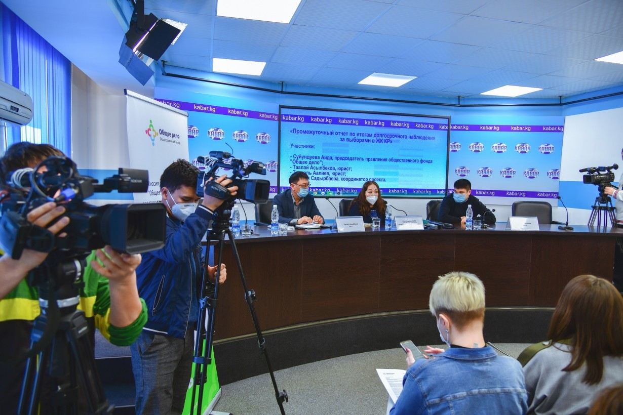 """Briefing at the Kabar news agency. Presentation of the first """"Preliminary report on the results of long-term observation of the elections of deputies to the Jogorku Kenesh. The observation period is from August 24 to September 25, 2020""""."""